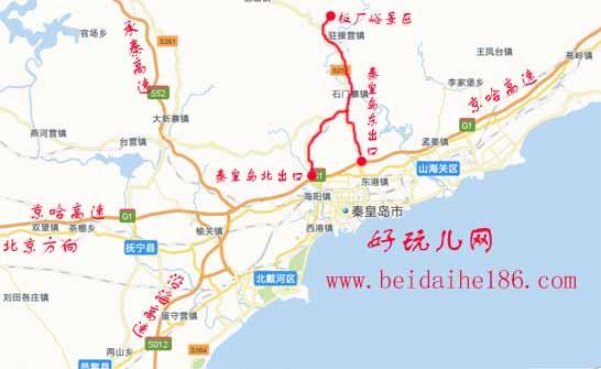 秦皇岛板厂峪长城