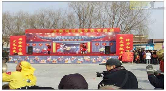 秦皇岛春节旅游攻略
