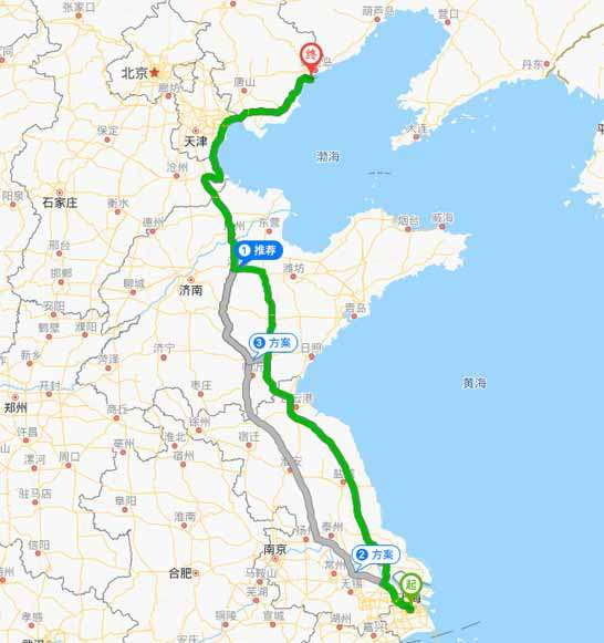 上海到北戴河自驾游,路线,距离,费用,攻略