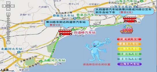乐岛,海洋公园,门票,打折