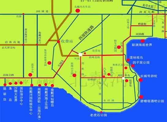 北戴河仙螺岛