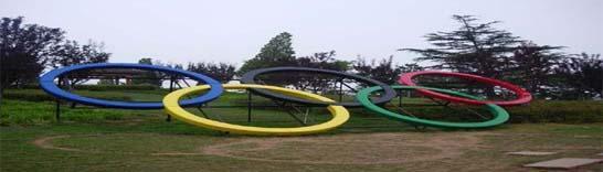 北戴河奥林匹克公园