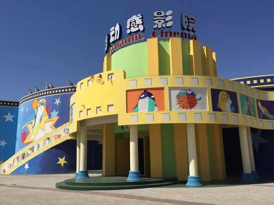 秦皇岛圣蓝海洋公园一日游,直通车