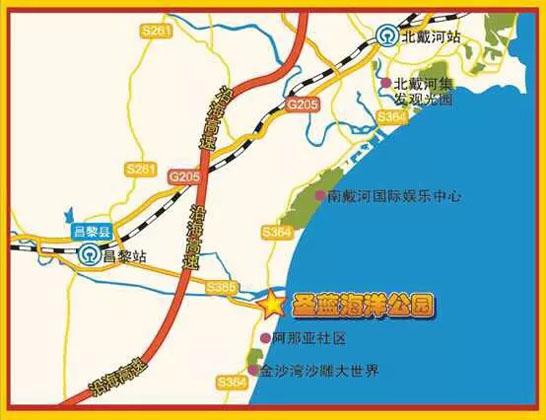 秦皇岛圣蓝皇家海洋公园,门票180,优惠票140 元