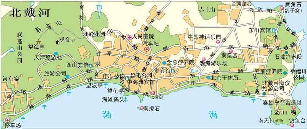 北戴河旅游地图,北戴河旅游地图
