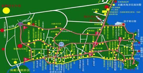 天津到北戴河旅游--住宿攻略