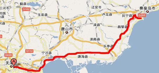 四区到秦皇岛v攻略攻略天津探险者第协会攻略图片