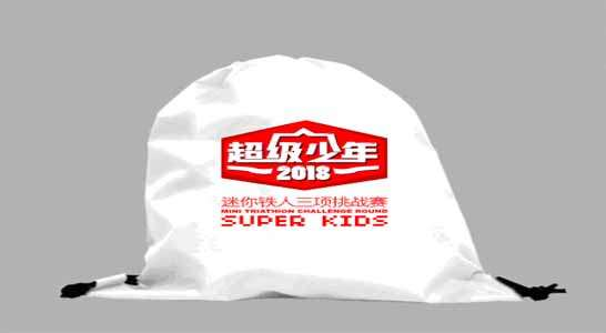 秦皇岛超级少年迷你铁人三项