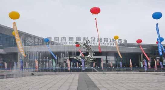 秦皇岛军事科技馆