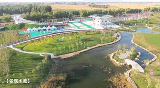 秦皇岛心乐园风景区
