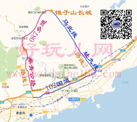 秦皇岛春季登山,游览长城,踏青,地方-锥子山长城