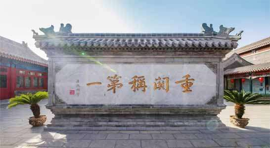 山海关古城历史博物馆
