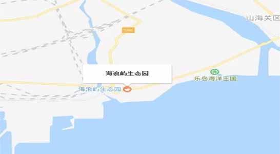 山海关海浪屿探险王国