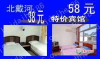 北戴河刘庄旅馆