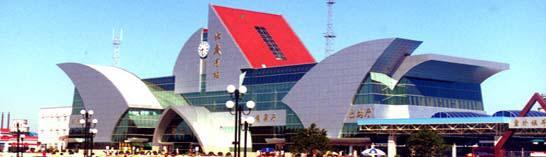 由于秦皇岛火车站正在改建,因此如果您从北京或天津等方向来,最好在北