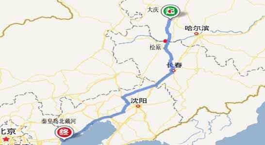 从大庆上大广高速公路