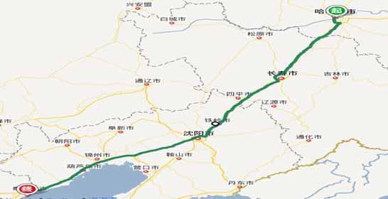 哈尔滨到北戴河自驾游路线距离费用攻略