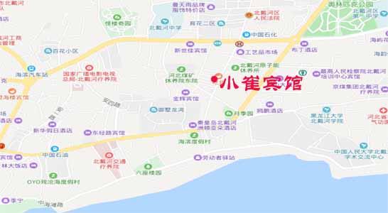 北戴河刘庄民宿