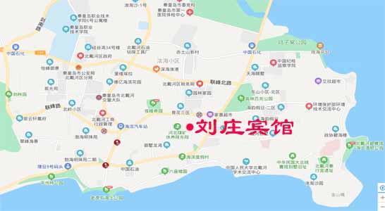 北戴河刘庄网红宾馆