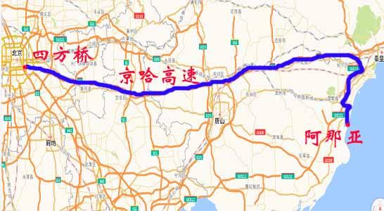 北京到阿那亚自驾