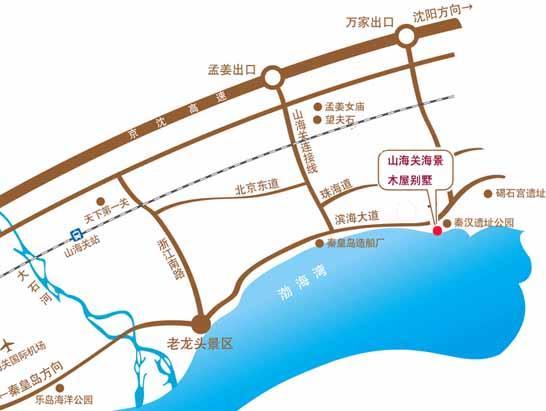 大庆到北戴河地图全图展示