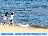 北戴河私人海滩,专属浴场,酒店