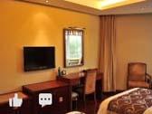 北戴河高级宾馆