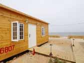 北戴河私家海滩酒店