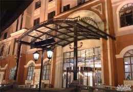 刘庄高级宾馆