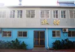 北戴河旅馆网